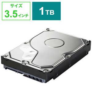 BUFFALO リンクステーション対応 交換用HDD 「1TB」 OPHD1.0TLS