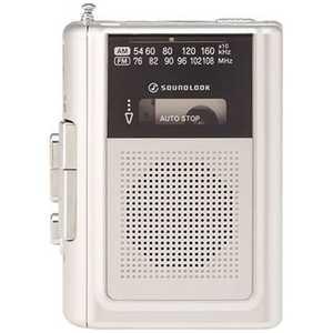 KOIZUMI ポータブルラジカセ SAD-1240/S ラジカセ/CDラジオ