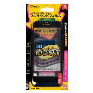 サンクレスト iPhone6Plus 衝撃自己吸収フルラウンドフィルム 光沢ハードコート ブラック IP6PFAFBK