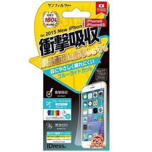 サンクレスト iPhone 6s/6用衝撃自己吸収ブルーライトカット ブルーライト I6SASBL