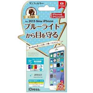 サンクレスト iPhone 6s/6用ブルーライトから目を守る ブルーライト I6SBLW