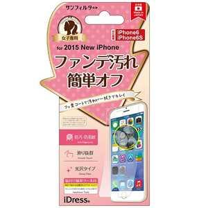 サンクレスト iPhone 6s/6用ファンデ汚れ防止 皮脂防止 I6SFCF