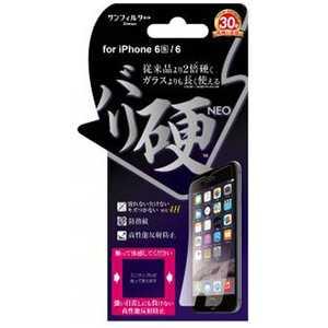 サンクレスト iPhone 6s/6用バリ硬フィルムNEO 反射防止 I6SBRK