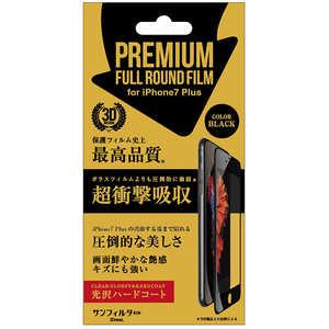 サンクレスト iPhone7 Plusフルラウンド衝撃吸収光沢 ブラック ブラック IP7PFAFBK