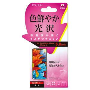 サンクレスト iPhone XS 5.8インチ スタンダードフィルム 光沢 I32ASG