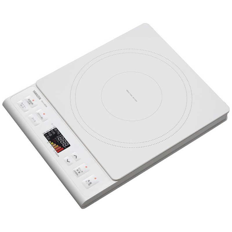 ヤマゼン IH調理器 YEJL130 ホワイト の通販   カテゴリ:冷蔵庫 ...