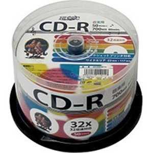 HIDISC 32倍速対応 音楽用CD-Rメディア(700MB・50枚) 80R50P52S HDCR80GPMP50