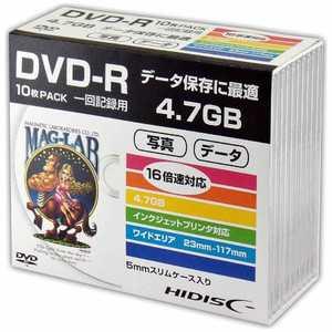 磁気研究所 HIDISC 1~16倍速対応 データ用DVD-Rメディア (4.7GB・10枚) HDDR47JNP10SC