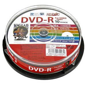 磁気研究所 録画用DVD-R HIDISC [10枚/4.7GB/インクジェットプリンター対応] R-S10P16V HDDR12JCP10