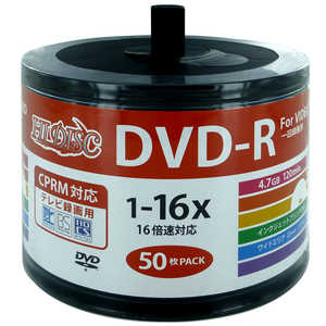 録画用DVD-R HIDISC [50枚/4.7GB/インクジェットプリンター対応] R-S50P16V HDDR12JCP50SB2