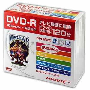 録画用DVD-R HIDISC [10枚/4.7GB/インクジェットプリンター対応] HDDR12JCP10SC