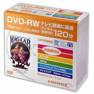 HIDISC DVD-RWくり返し録画用 120分 10枚 5mmSlimケース入りホワイトワイドプリンタブル HDDRW12NCP10SC