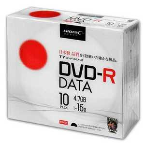 磁気研究所 HIDISC DVD-Rデータ用 16倍速 4.7GBホワイトワイドプリンタブル TYDR47JNP10SC