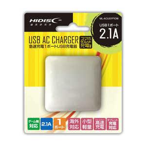 HIDISC USBチャージャー ホワイト MLACUS1P10W