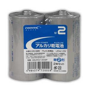 HIDISC 「単2形」2本 アルカリ乾電池 ドットコム専用 HDLR14_1.5V2P