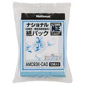 パナソニック Panasonic 掃除機用紙パック(10枚入) AMC93KCA0