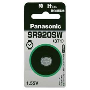 パナソニック Panasonic 酸化銀電池 「SR920SW」 x1SR920SW