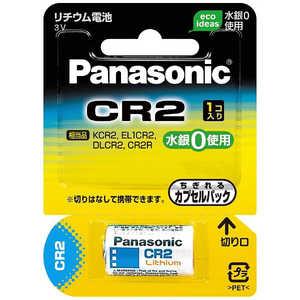 パナソニック Panasonic カメラ用リチウム電池 CR2 x1CR2 CR2W
