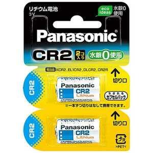パナソニック Panasonic カメラ用リチウム電池(2個入) x2CR2 CR2W2P