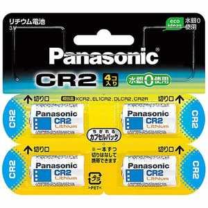 パナソニック Panasonic カメラ用リチウム電池(4個入) x4CR2 CR2W4P