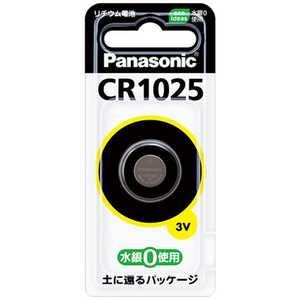 パナソニック Panasonic コイン形リチウム電池 x1CR1025