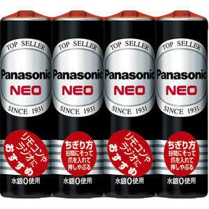 パナソニック Panasonic マンガン乾電池ネオ黒単3形4個パック Mx4単3 R6PNB4VSE