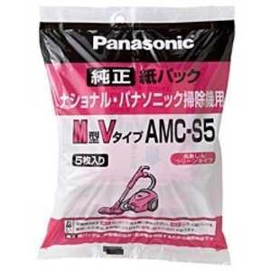パナソニック Panasonic 掃除機用紙パック (5枚入) M型Vタイプ AMCS5
