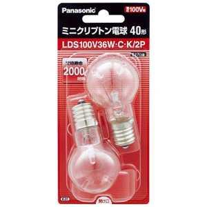 パナソニック Panasonic 電球 ミニクリプトン球 クリア[E17/2個/一般電球形] LDS100V36WCK2P