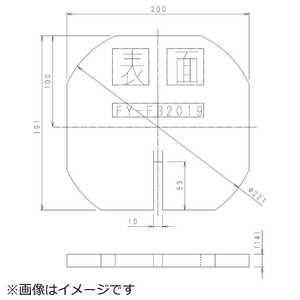 パナソニック Panasonic 交換用給気清浄フィルター FYFB2019