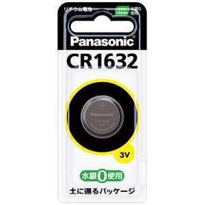 パナソニック Panasonic コイン形リチウム電池 x1CR1632