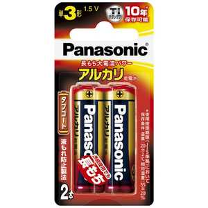 パナソニック Panasonic アルカリ乾電池単3形2本パック Ax2単3 LR6XJ2B