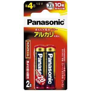 パナソニック Panasonic アルカリ乾電池単4形2本パック Ax2単4 LR03XJ2B