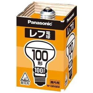 パナソニック Panasonic 屋内用レフ電球(100W・口金E26) RF100V90WD