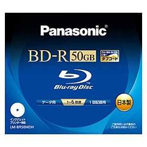 パナソニック Panasonic 1-6倍速対応 データ用Blu-ray BD-Rメディア(50GB・1枚) RDx1P1~6 LMBR50MDH