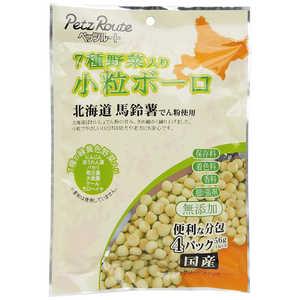 ペッツルート 7種野菜入り小粒ボーロ 56g 7シュヤサイコツブボーロ56G