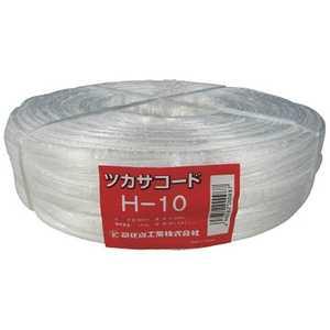 司化成工業 ツカサ PP周面融着縄(ツカサコード)H-10 ドットコム専用 H10