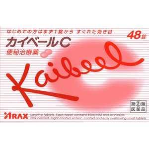 アラクス 【第2類医薬品】 カイベールC(48錠)〔便秘薬〕 指2類 カイベールC48T
