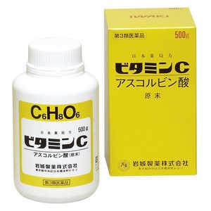 ビタミンC「イワキ」 500g