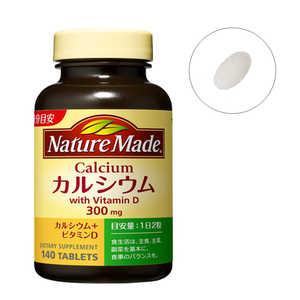 大塚製薬 NM NatureMade(ネイチャーメイド)カルシウム(140粒) ネイチャーMカルシウム300MG