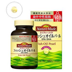 ネイチャーメイド フィッシュオイル パール EPA/DHA 180粒入 45日分