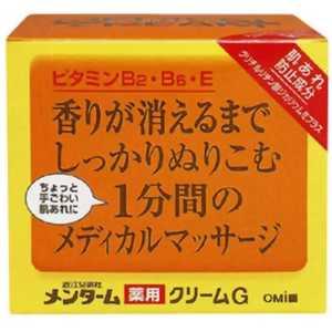 近江兄弟社 メディカルクリームG メンタームメディカルクリームG (145g) 【医薬部外品】 保湿 メディカルクリームG