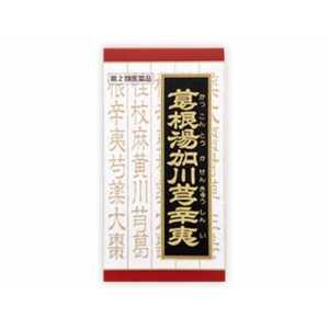 「クラシエ」漢方葛根湯加川きゅう辛夷エキス錠 360錠