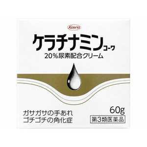 ケラチナミンコーワ20%尿素配合クリーム 60g