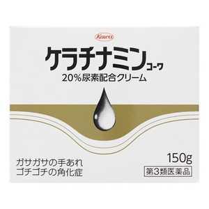 ケラチナミンコーワ20%尿素配合クリーム 150g