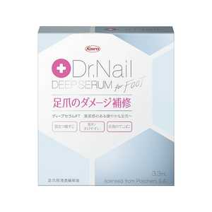 Dr.Nail ディープセラム for FOOT 3.3ml
