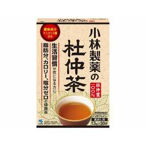 小林製薬 杜仲茶 1.5g×30袋 30包 コバヤシトチュウチャ30H