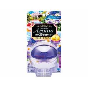 液体ブルーレットおくだけ アロマ リラックスアロマの香り 70ml