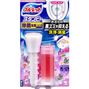 小林製薬 ブルーレットスタンピー除菌効果プラス リラックスアロマ28g ブルーレットスタンピー BLスタンピージョキンコウカプラス