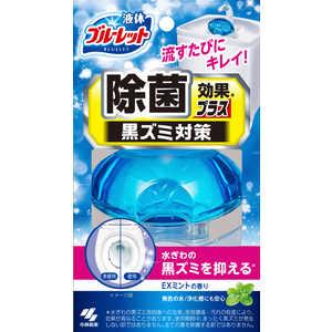 小林製薬 液体ブルーレット除菌プラス 液体ブルーレット除菌効果プラスEXミント 70ml 液体ブルーレット除菌プラス エキタイブルーレットジョキンプラス