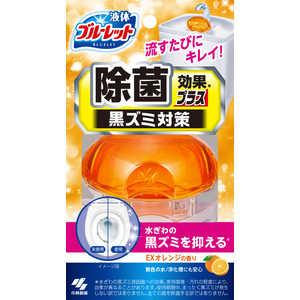 小林製薬 液体ブルーレット除菌プラス 液体ブルーレット除菌効果プラスEXオレンジ 70ml 液体ブルーレット除菌プラス エキタイブルーレットジョキンプラス